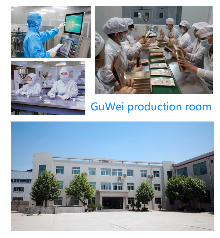 工厂图片2