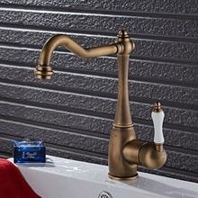 Бесплатная Доставка Продвижение античная смеситель и блестящий хромированный кран для ванной, раковины и умывальника с твердыми латуни кухонный водопроводной воды