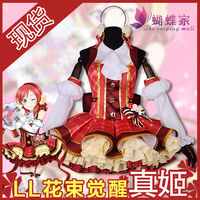 2017 Anime Love Live Maki Nishikino School Idol Project Bouquet Hand Flower Awaken Cosplay Costume For Halloween Free Shipping