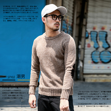 2018 Autumn Winter New Men Sweaters Long Sleeve Patch Designs Casual Pullover Men High Quality Knitting Sweater Male Plus Size