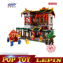 Xingbao 01003 3320Pcs Creative MOC Series The Yi-hong yard Set Kids Building Blocks Bricks Toys