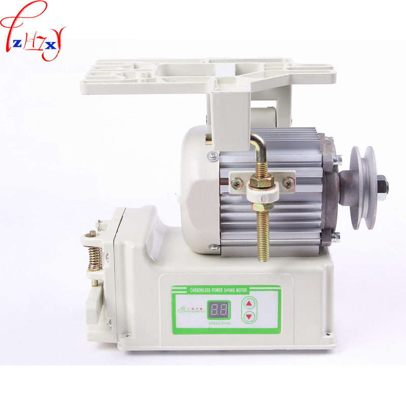 110/220V Energy saving speed regulating motor adjustable speed sewing machine motor all copper core speed motor 550W 1PC