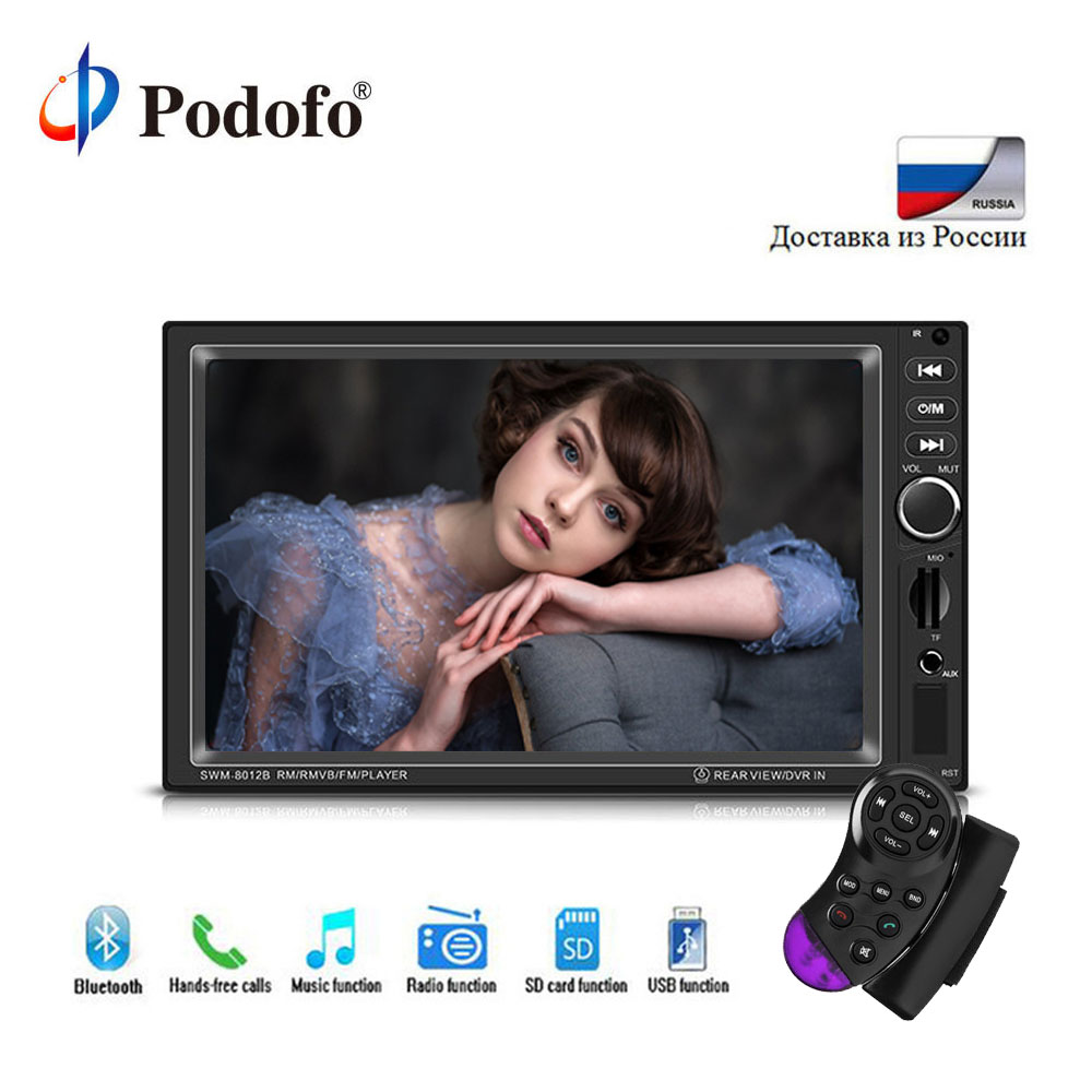 Podofo 2 Din Car Radio 7 inch Universal Touch Car Stereo  MP4 MP5 Player USB FM Car Multimedia Player Support Rear View Camera 8001 car mp5 player 7 inch 2 double din navigation bluetooth radio tuner fm with aux usb sd slot remote control rear view camera
