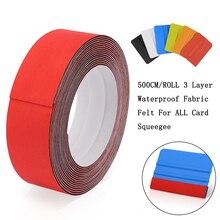 EHDIS Car Wrap Vinyl 500CM Fabric Edge Felt 3 Layers Glue Cloth For Squeegee Scraper Carbon Foil Film Accessories Tool
