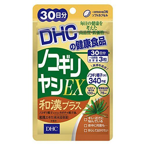 Saw Palmetto EX Mandarin Plus Supplement 30 days 90 tablets Japan saw palmetto extract 45