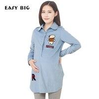 EASY BIG Pregnant Women T shirts Maternity Tees Clothes Slim Cute Nursing Top Pregnancy Long Tee shirts Dress ropa embarazada