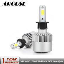 AROUSE H3 H4 H7 H11 H1 9005 9006 COB Car LED Headlight Bulbs Hi-Lo Beam 80W 12000LM 6500K Auto Headlamp Fog Light Bulb DC12v 24v