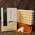 10 years Ai column 50: 1 moxa acupuncture massage moxa moxibustion sticks