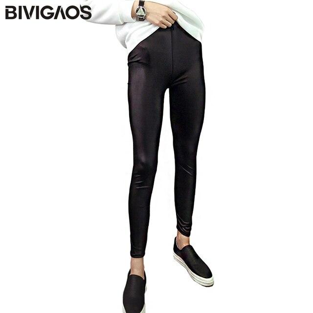 BIVIGAOS Femmes Skinny Slim Leggings Respirant Mat Noir Sexy Faux Cuir  Leggings Pantalon Élastique Legging Feminina 83d265c1ace