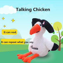 New Talking Chicken Repeats What You Say Stuffed Animal Children Electronic Plush Baby Toys For Kids birthday Gift home decor(China)