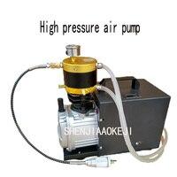 1PC Air compressor air pump Water cooled integrated high pressure pump portable electric air pump 220V 50HZ