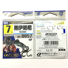 Japan Owner Hooks Black Iseama Fishing 810057 Carbon Steel ISE Barbed Hook Sharpen Super Strong Peche Crucian Anzol