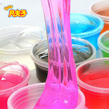 50g PCS Colorful Crystal Mud Children Educational Handgum Intelligent Plasticine Magic Play dough Crystal Clay slimeToy