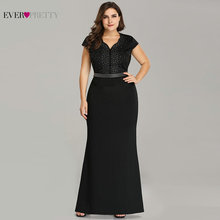 Plus Size Black Evening Gowns Ever Pretty EZ07623 2019 Elegant Mermaid Sparkle V Neck Beaded Long Formal Gowns For Wedding Party