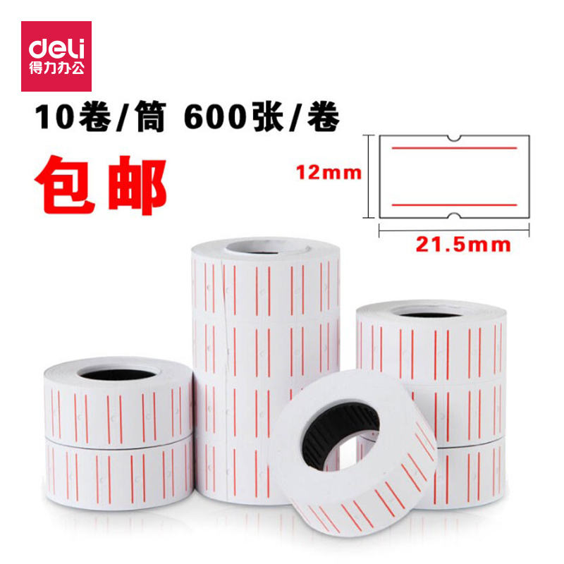 Купить с кэшбэком Deli 10 roll Adhesive Price Labels Paper Tag Price Label Sticker Single Row for Price Gun Labeller 21mmX12mm Suitable grocery