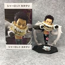 New Anime One Piece Three Star Charlotte Katakuri 4th ver 20cm PVC Action Figure Collection Model Toy