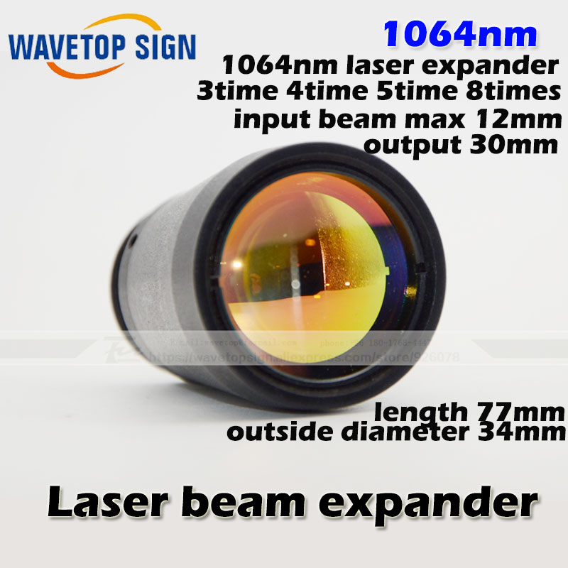 1064nm laser expander 3time 4time 5time  8times input beam max 12mm output 30mm outside diameter 34mm length 77mm