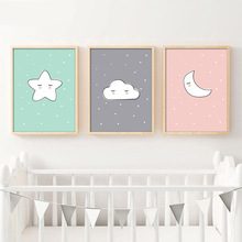 Star Cloud Moon nursery decor Nursery Art Set of 3 Poster Baby room Childrens Room Wall art Kids Canvas Mint Gray Pink