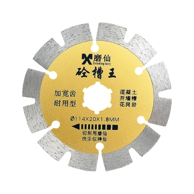 1PCS 114mm concrete building brick slotted cutting blade