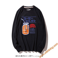 Cool Japanese Style T shirt Youth Casual Crew Neck Inside Wear Tshirts Long Sleeve Tees Men 100% Cotton S