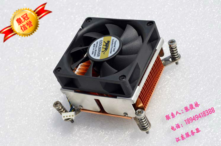 2U server CPU heatsink 1151/1150/1366/2011pin cpu cooling fan+heatsink original server board z9pa d8 double cpu c602 chip 2011 pins