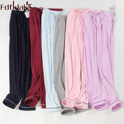 2019 демисезонный новый для женщин дома брюки для девочек Lounge одежда сна нижняя часть пижамы хлопковые пижамы мотобрюки 6 стилей Fdfklak