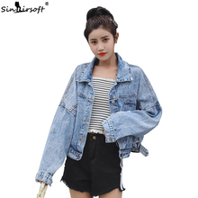 Embroidery Long Sleeve Vintage Casual Jean Jacket For Women Turn-down Collar Blue Fashionable Women Coats Outwear Denim Jacket white classic collar embroidery pattern denim jacket