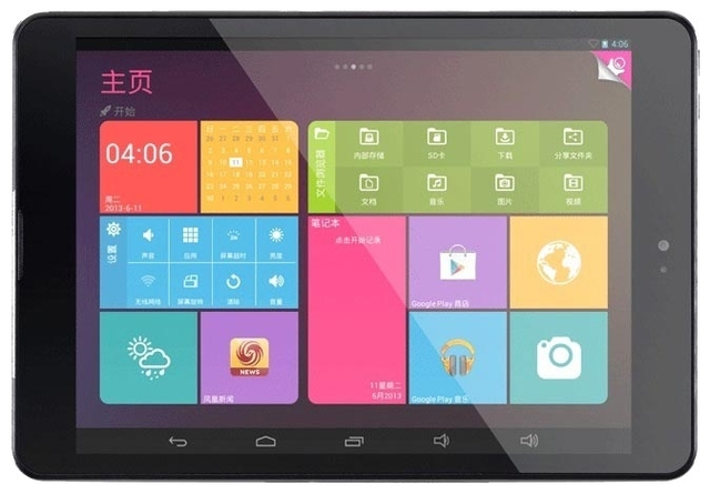 Chỉ có màu trắng 8 inch cho Pipo U8 máy tính bảng màn hình cảm ứng điện dung Kính Bộ số hóa bảng miễn phí vận chuyển