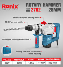 Ronix New 220V 1100W 28mm Rotary Hammer Electric Hammer Drill With BMC Box High Quality Machine Model 2702
