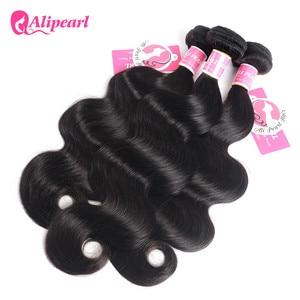 AliPearl Hair Body Wave 3 Bundles Peruvian Hair Weave Bundles 8''-26'' Human Hair 4 Bundles Natural Color Remy Hair Extension