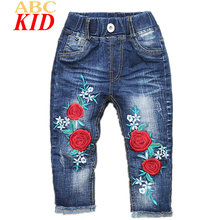 2017 Girls Jeans Rose Flower Ripped Jeans Kids Denim Pants Embroidery Pants Girl Vintage Trousers KT181