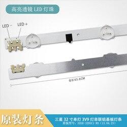 655 мм светодиодный для SamSung Sharp-FHD 32''tv D2GE-320SC1-R0 CY-HF320BGSV1H UE32F5000AK UE32f5500AW UE32F5700AW HF320BGS-V1 100% новый