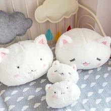Biały pluszowy królik zabawka nadziewane Cute Bunny Toy Home Decor Bunny poduszka sferyczna poduszka postacie z anime urodziny prezenty tanie tanio Zwierzęta Miękkie i pluszowe Mini keep fire away Dziewczyny 3 lat Pluszowe nano doll Pp bawełna Genius Koty SMT-0613