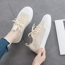 Women Shoes 2019 Flyknit Sneakers Super Light Vulcanized For Basket Femme White Fashion Casual