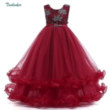 Girls Princess Flower Party Dress Beading Tulle Pageant Dresses Kids Evening Gowns Wedding First Communion Dresses Red Blue children pageant evening ball gowns girls party dress kids elegant glitz red yellow blue emerald green flower girl dresses