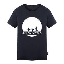 Dragon Ball Printed Tshirt Son Goku Krillin and Master Roshi Summer Cotton Short Sleeve T-shirt Men Clothing