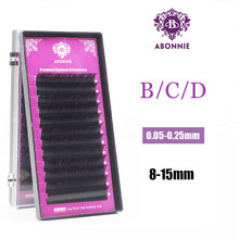 1 pc 0.05-0.25mm C/D Curl Mink Eyelash Extension Thin and Soft Material 3d 6d Voluming Lashes Tray Lash