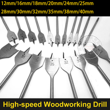 12-40mm Flat Drill Set Long High-carbon Steel Wood Woodworking Spade Bits Durable Tool Sets