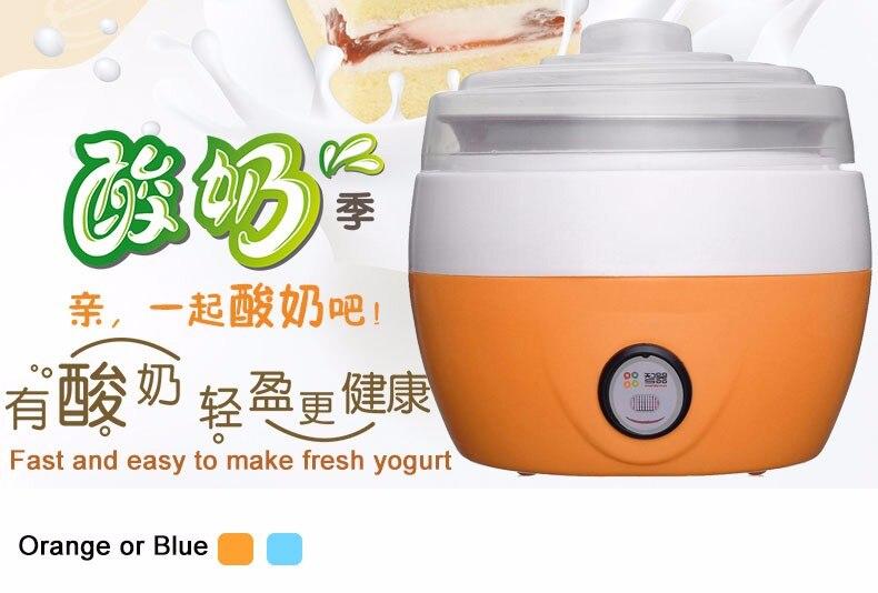 Fabricante de Iogurte Revestimento de Aço Inoxidável