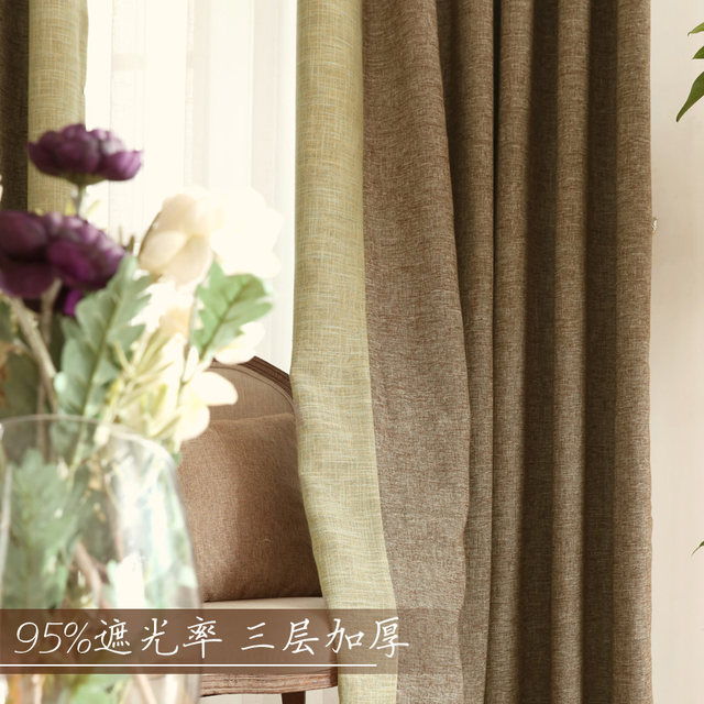 Thick Blackout Curtains Bedroom Cotton Linen Thermal Window Drapes Lace Coffee Blind Fabric American Soundproof Living Room New