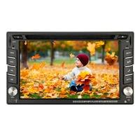 Latest Win 8 In Dash Audio GPS Navigation Car DVD CD Video Player 2 Din Universal