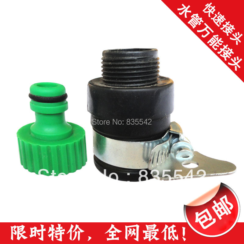 Frank Abs Sealed Water Tap Universal Joint/water Tap Connecter Connector For Car Wash Water Gun Water Hose Washing Machine Taps Car Wash & Maintenance