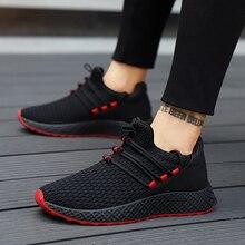 Мужская дышащая удобная спортивная обувь мужские кроссовки на шнуровке износостойкие мужские кроссовки 2019 новая спортивная обувь