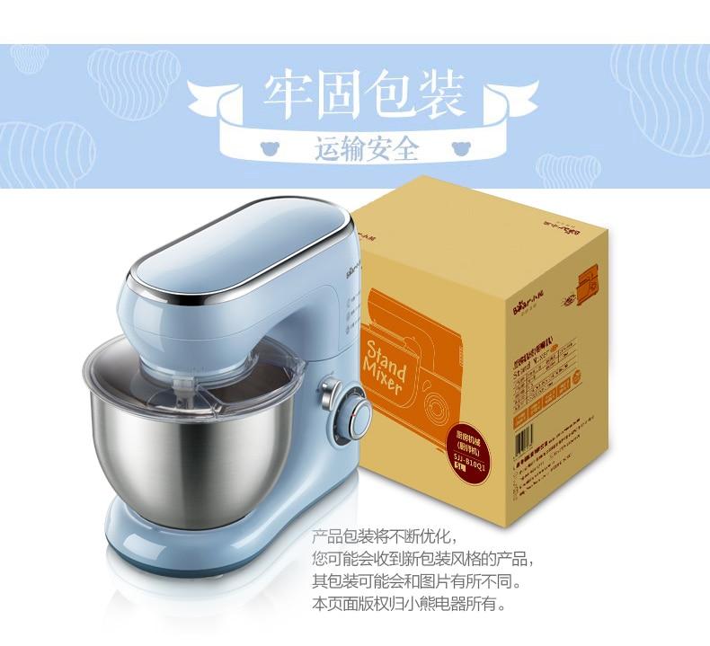 Bread Maker Home Small Dough Mixer Automatic Kneading Machine Multi-function Noodles Stir Flour Machine Milk Machine 18