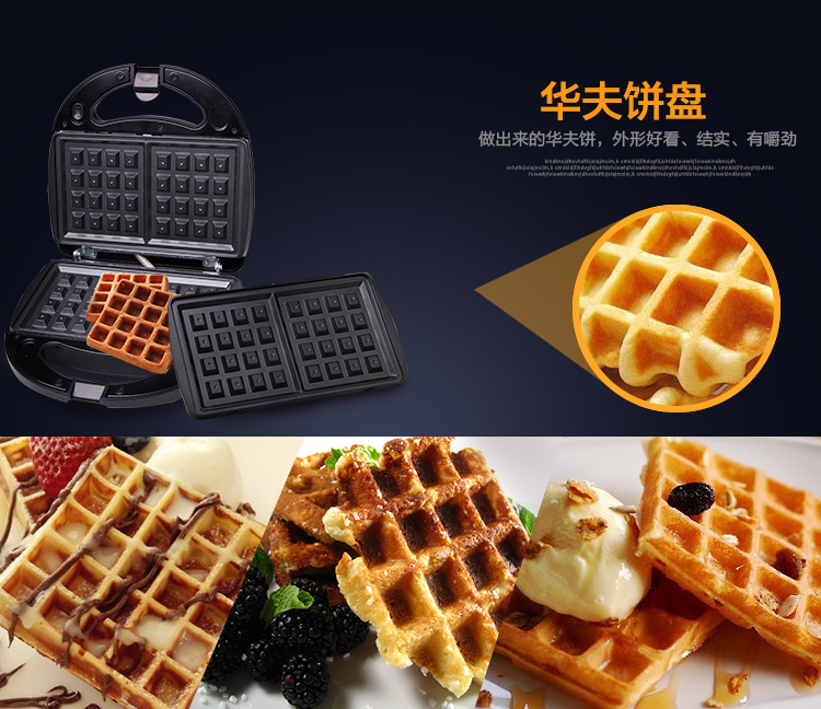 CUKYI Removable Waffle machine Household stainless steel Muffin cake machine barbecue omelet sandwich maker donut 9 plates stainless steel mini manual donut maker machine cake donut hopper with stand commercial household donut molding machine t 03