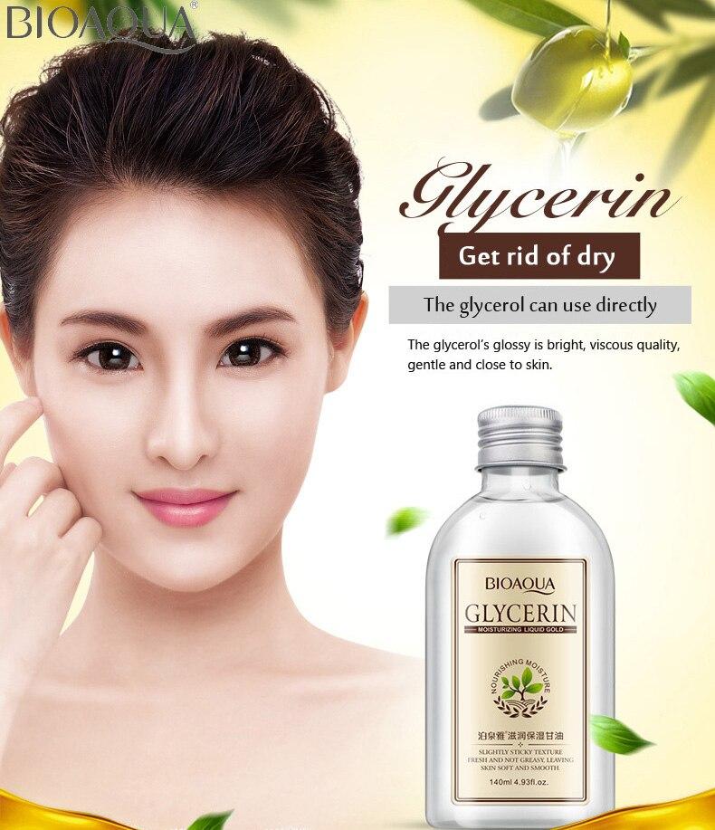 Bioaqua natural glicerina hidratante cara crema de cuidado de la piel de múltipl