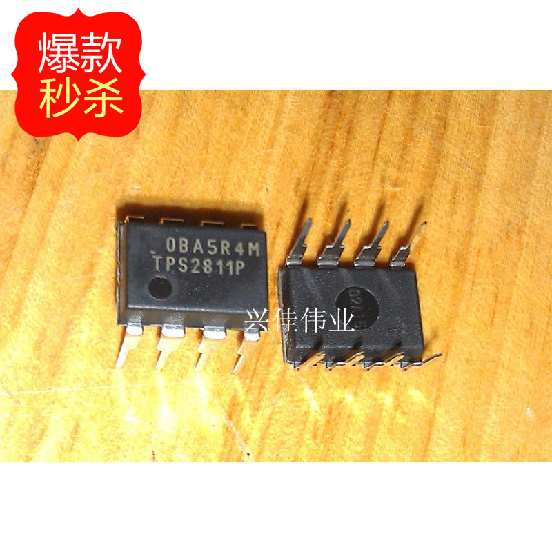 1PCS DIP IC TI NEW TPIC6B595N