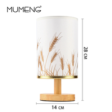 MUMENG Modern Wood Table Lamp E27 AC110V-240V EU US Plug Student Table Lamp Bedroom Bedside Lamp Indoor Living Room Bedroom Lamp