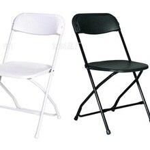 10 шт недорогой складной стул открытый стул& стул для встречи