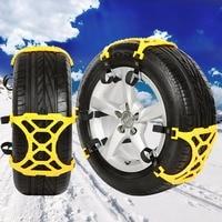 1PC Winter Truck Car Snow Chain Tire Anti Skid Belt Easy Installation Auto Maintenance Care